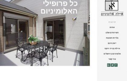 אתר תדמית איילת אלומיניום